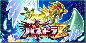 Puzzle-and-Dragons-Z-per-3DS